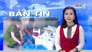 TayNinhTV   BẢN TIN TRƯA 22-8-2019   Tin tức hôm nay.