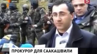 Новости Украины Саакашвили подтягивает подельников во власть Грузинская Одесса24 июня 2015(, 2015-06-24T04:32:12.000Z)