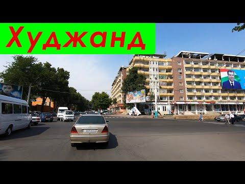 Худжанд Стоянка Евар