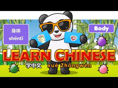 Learn Chinese in 3 easy steps: Body - shēntǐ - 身体  English - Pinyin  Chinese Characters