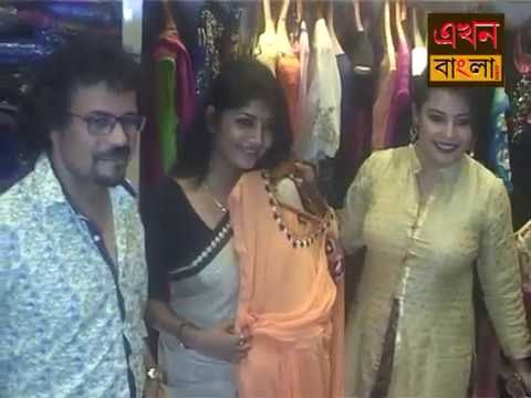 Boutique Showroom Awa Fashion In Kolkata