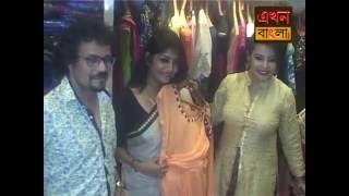Boutique Showroom Awa Fashion In Kolkata