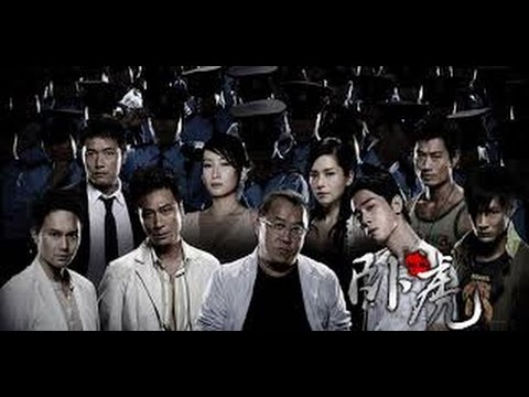 Wo Hu Operation Undercover (2014) with Jordan Chan, Eric Tsang, Francis Ng Movie