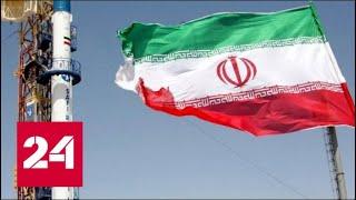 Смотреть видео США подталкивают Иран к созданию ядерной бомбы - Россия 24 онлайн