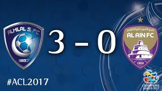 Al Hilal vs Al Ain (AFC Champions League 2017: Quarter Final - 2nd Leg) 2017 Video