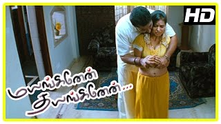 Mayanginen Thayanginen Tamil movie | scenes | Nithin and friends enter another house | Tarun