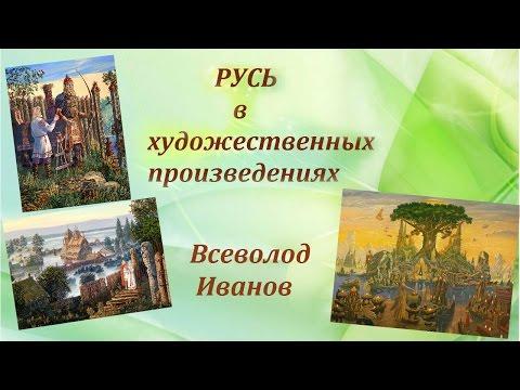 Как называется русская народная эпическая песня сказание о богатырях