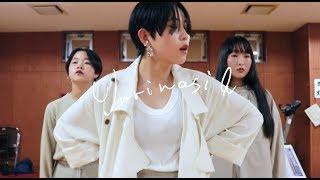 jABBKLAB yurinasia Lesson pickup choreographer : yurinasia https://instagram.com/yurinasia?utm_s... 衣装提供 : khakito 【COAT】 ホスピタルガウン \16.900+tax ...