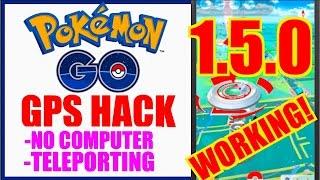 NEW POKEMON GO HACK 1.5.0 WORKING (NO JAILBREAK + NO COMPUTER) Tap To Walk, Teleport & More!