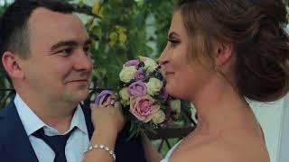 Алена+Евгений