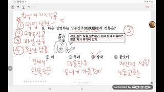 [부천(춘의)성인문해학…