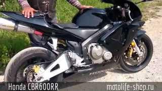 Honda CBR600RR (05.08.2014)(Honda CBR600RR !!! ЭКОНОМ ВАРИАНТ !!! Мотоцикл продается как есть. Из проблем: небольшие окисления, поврежден передни..., 2014-08-04T23:42:19.000Z)