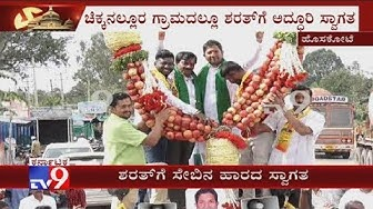 A 50-Kg Apple Garland Welcome For Sharath Bache Gowda In Hoskote