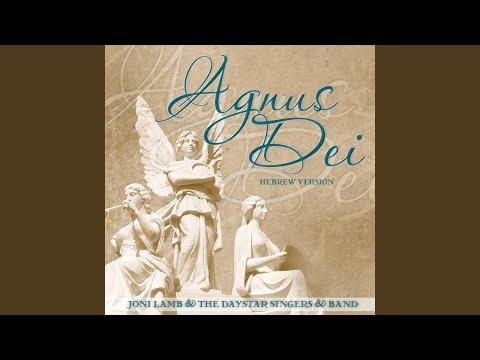 Agnus Dei (Hebrew Version)