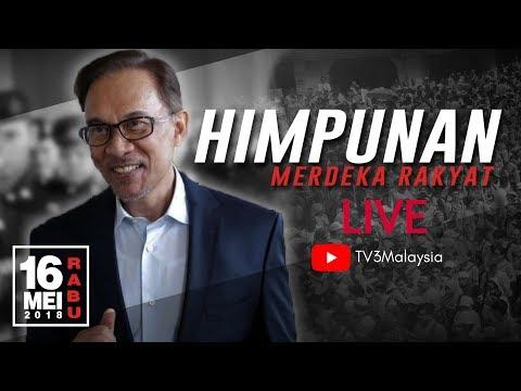 TERKINI: HIMPUNAN MERDEKA RAKYAT – Menyambut Pembebasan Datuk Seri Anwar Ibrahim