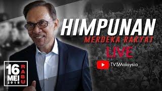 Video TERKINI: HIMPUNAN MERDEKA RAKYAT – Menyambut Pembebasan Datuk Seri Anwar Ibrahim | Rabu 16 Mei 2018 download MP3, 3GP, MP4, WEBM, AVI, FLV Agustus 2018