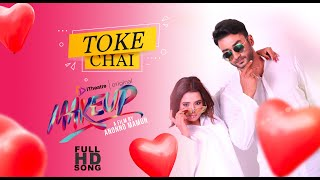 Toke Chai (MakeUp) Roshan And Nipa HD.mp4