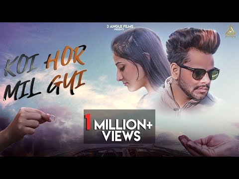 Koi Hor Mil Gyi  Maanick Vig , Rimjhim  Latest Punjabi Songs 2018