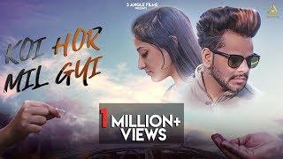Koi Hor Mil Gyi | Maanick Vig , Rimjhim | Latest Punjabi Songs 2018