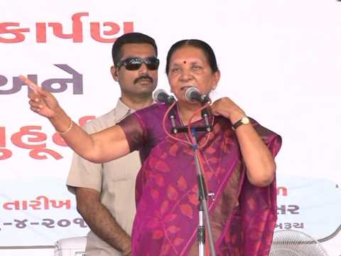 Gujarat CM's speech on inaugural program of group water distribution scheme at Dantiwada, Bharuch