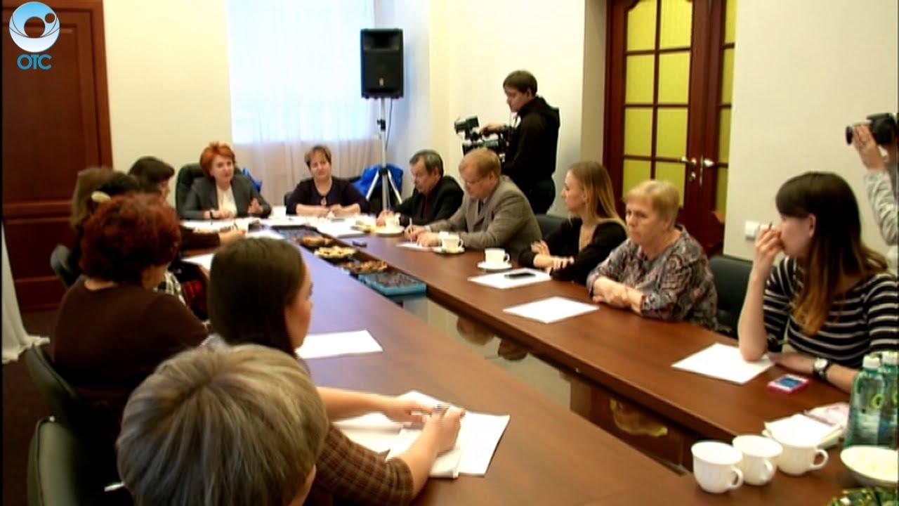 комитет солдатских матерей в новосибирске ИНЖЭКОН (ВФ) Войдите