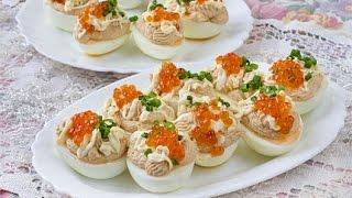 Яйца, фаршированные тунцом (праздничные закуски).(Яйца, фаршированные тунцом (праздничные закуски).Еще одна закуска к столу. Яйца с тунцом дополнят ваши рецеп..., 2014-08-19T16:47:57.000Z)