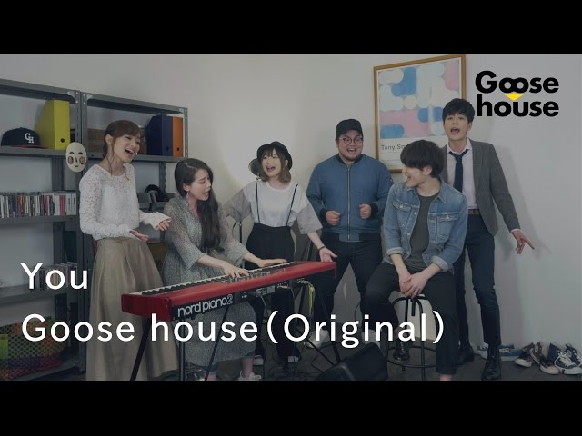 You/Goose house(Original)