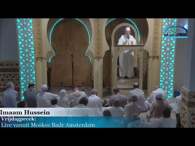 Imaam Hussein Voorbereiden voor hadj en umrah