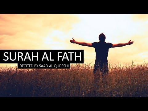 Powerful Wazifa for Success in Everything ♥ ᴴᴰ - Surah Al-Fath By Saad Al Qureshi