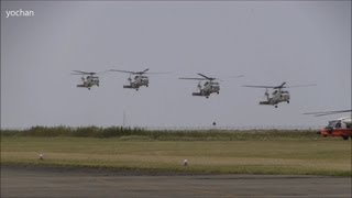 SH-60 Seahawk ASW Helicopter.Four helicopter Landing&Taxiing.at Tateyama Air Base(RJTE) Japan