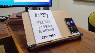 성인기초영어회화 직장인 주말반 전북대 어학원 전주대학생…