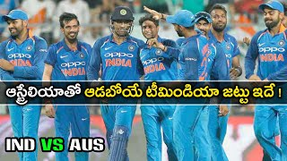 India Vs Australia 2019:Virat Kohli Returns, BCCI Announces Squad For Australia Series