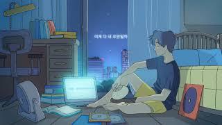 경제환 - 인터넷 속 너의 Blue (Official …