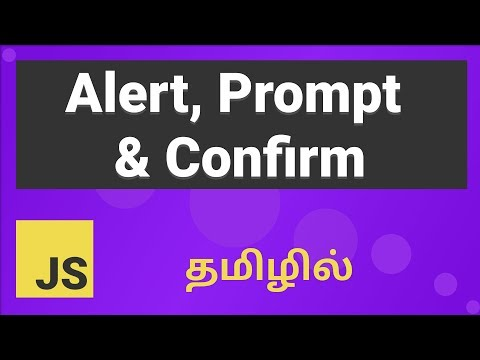 Javascript  Alert, Prompt and Confirm functions Explained in Tamil