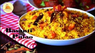 Basanti Pulao | Bengali Sweet Yellow Pulao | Mishti pulao | Holud Pulao | Pujo