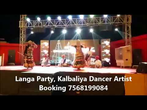 Langa Party, Kalbaliya Dancer Artist Booking in Chennai 7568199084
