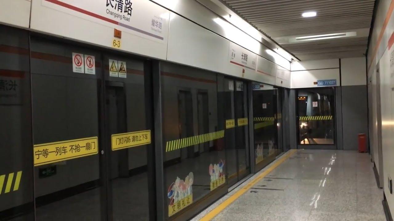 中国】 上海地下鉄7号線 長清路...