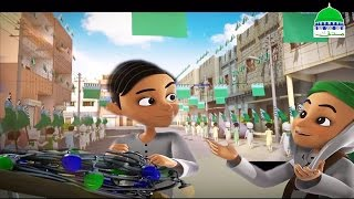 Animated Khaka | Islamic Cartoon For Children | Jashn e Wiladat Par Juloos e Milad | Madani Channel