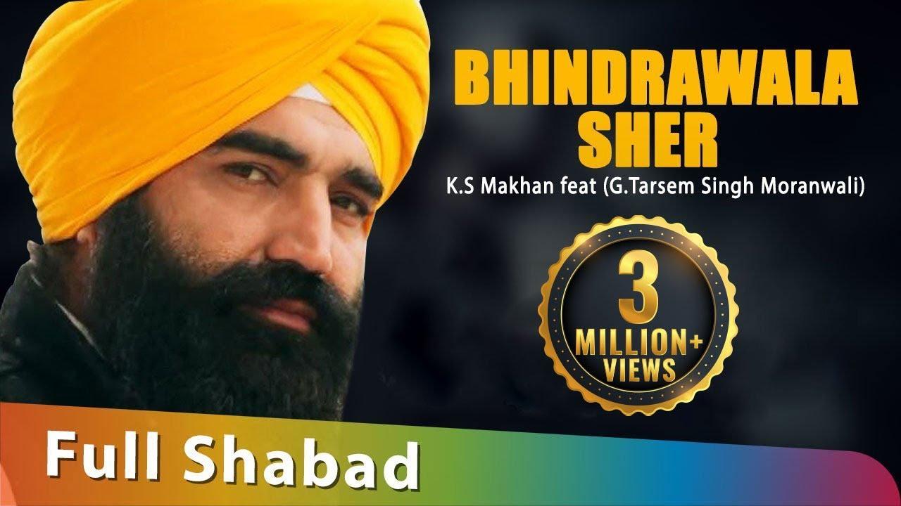 bhindrawala sher ks makhan mp3