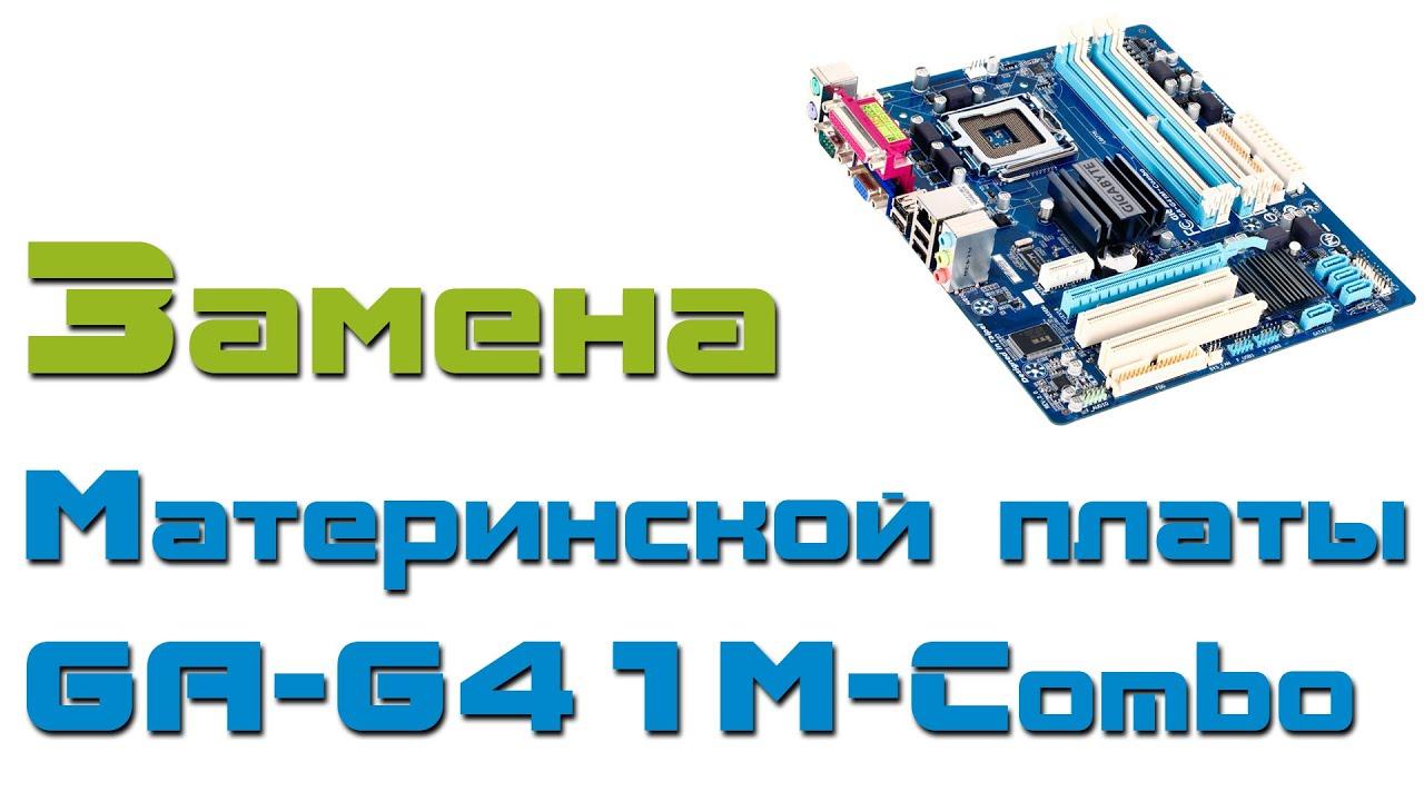 Материнская плата из китая Gigabyte GA-EP43T-S3L. DDR3 LGA 775 .