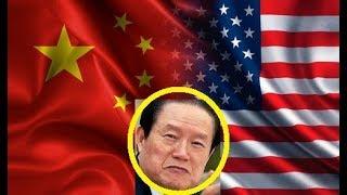 中美差距在這!周永康被抓真實表現驚人!香港敲響習近平的落幕!