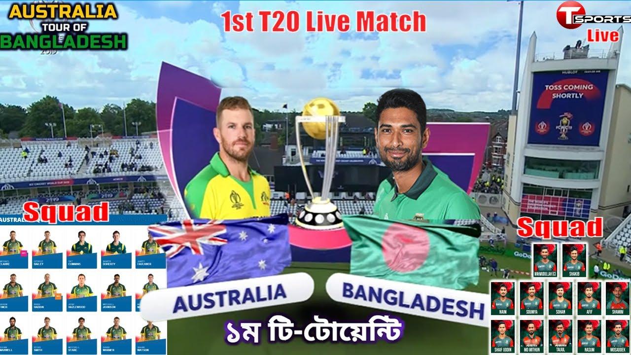 দেখুন শেষ মহুর্তে ৬ ব্যাটিং ৫বোলার নিয়ে ১ম টি২০-তে মাঠে নামছে বাংলাদেশ।ban vs aus 1st t20 live match