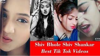 Shiv Shambhu shiv Shankar (BestTik Tok videos)