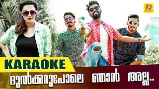ദുൽഖർ പോലെ ഞാനല്ല   Chunks   New Malayalam Movie Song Karaoke With Lyrics