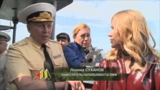 """Армейский магазин"": июль 2013"