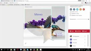 Создание аватара и баннера онлайн для ВК при помощи сервиса VKPROFI