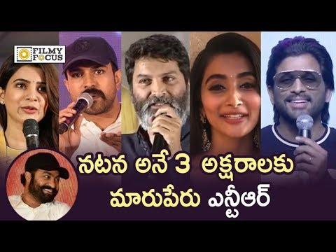 Tollywood Celebrities Mad