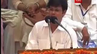 Jai Prakash Singh Calls Rahul Gandhi Unfit To Be Indias PM