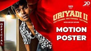 Uriyadi 2 Official Motion Poster