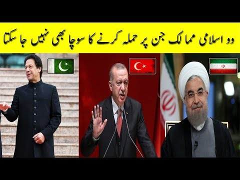 Top 5 Powerful Islamic Militaries In The World | Strongest Muslim Countries 2019
